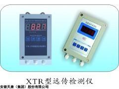 直销温度监测仪XTRM--2150AG