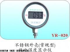 天康直销KTE-就地温度显示仪,数显温度计