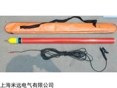 验电器厂家  验电器苹果彩票效益平台,10KV高压验电器