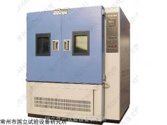 西安小型高低温试验箱价格