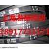 SPA3132LW,SPA3150LW鼓风机立体几何带