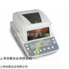 水分测定仪厂家,高精度水分测定仪,上海水分测定仪价格