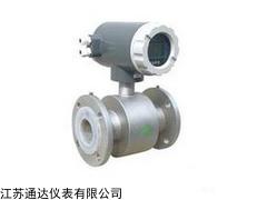 水性硅油电磁流量计生产过程