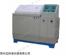 YWX-025盐雾腐蚀试验箱,常州试验箱厂家,特价试验箱