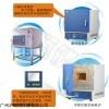 SX2-8-16NP箱式电阻炉、上海一恒箱式电阻炉厂价