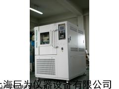 高低温低气压试验箱价格优惠,电话