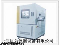 厂家直销温湿度试验箱,温湿度试验箱价格