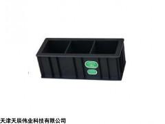 SYM 优质塑料砂浆试模