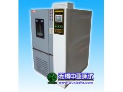 厂家直销高温高湿试验箱 (双85试验箱)GHS-100L