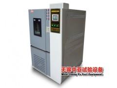 北京恒温恒湿试验箱HS-225L,试验箱厂家,试验箱价格