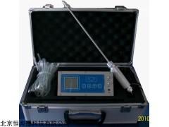 NJ8H-H2S 便携泵吸式硫化氢检测仪   厂家直销