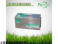 现货直销臭氧发生器XM-T,臭氧消毒机特点