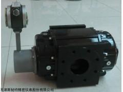 "<span style=""color:#FF0000"">气体腰轮流量计生产厂家  </span>"