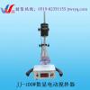 江苏JJ-1数显测速电动搅拌器200W,数显电动搅拌器报价