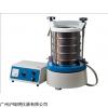 WQS振动筛技术参数、上海精科WQS振动筛价格