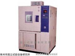 三箱式步入冷热高低温试验箱