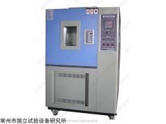 湿热步入式高低温试验箱厂家