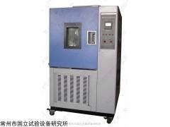 小型桌上型高低温试验箱