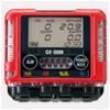 理研GX-2009便携式复合气体检测仪 GX-2009报价