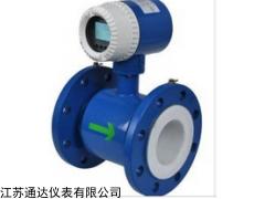 环保水处理流量计安装