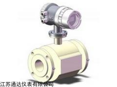 焦化废水电磁流量计选型