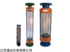 管道式有机玻璃转子流量计选型