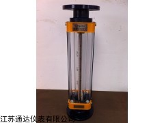 面板式有机玻璃转子流量计选型