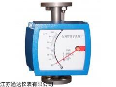 水平安装金属转子流量计选型
