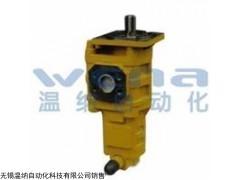 CBGV2080/1020,双联齿轮泵