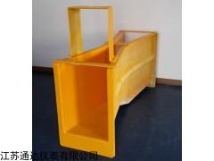 玻璃钢计量槽 江苏通达仪表厂家制造