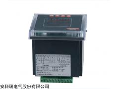 安科瑞监控装置AMC96T-E4三相多功能表
