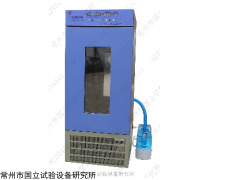 MJX霉菌培养箱价格,广州MJX霉菌培养箱价格