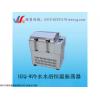 上海HZQ-W冷冻水浴恒温振荡器厂家/水浴振荡器报价