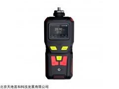 便携式HCL速测仪,手持式HCL监测仪,泵吸式氯化氢传感器