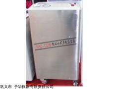 予华仪器不锈钢五抽头循环水真空泵SHZ-CD