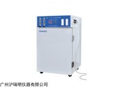 上海躍進WJ-2-80二氧化碳細胞培養箱