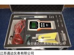智能电磁流速仪 手持侧杆定位测量