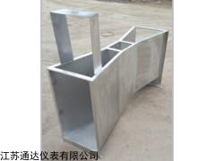 不锈钢巴氏计量槽 仪表厂家制造