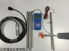 江苏通达仪表厂家制造流速仪 自记式流速仪
