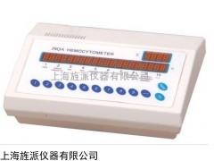 JSQA血细胞分类计数器
