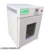 GHP-9160??隔水式細胞培養箱
