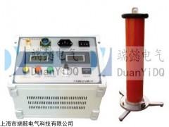 ZGF系列200KV-300KV直流高压发生器