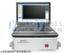SDY813变压器绕组变形测试仪厂家