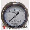 上仪四厂Y-153B-F不锈钢压力表
