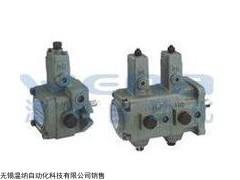 VP-08-08L-A1,双联变量叶片泵
