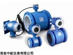 河南一体式蒸汽流量计价格、一体式蒸汽流量计厂家