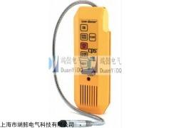 LS790B SF6定性检漏仪