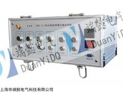 TMH-III高压断路器磨合测试系统