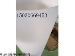 德令哈1.2m*1mm四氟板价格_西宁四氟板报价