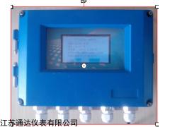 多功能型电磁流量计 在线测量流量